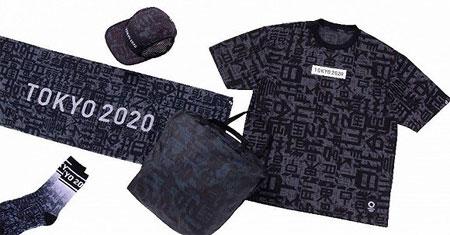 YUZEFI推出环保手袋系列 ASICS推出东京奥运会限定系列