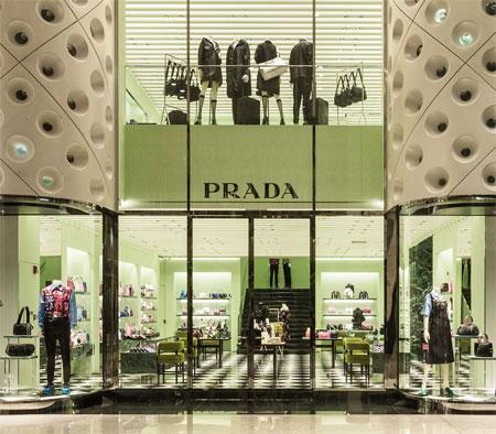 Prada集团上半年业绩不佳 但集团前景可期