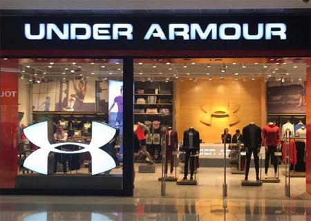 Under Armour发布第二季度业绩 对下半年持谨慎态度