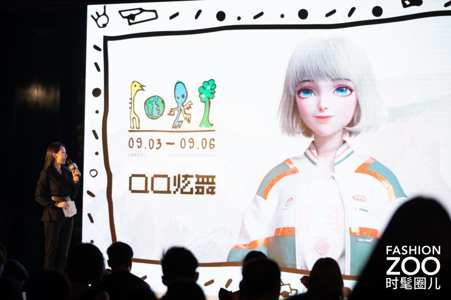 爱「尚」世界,从未停止 FASHION ZOO 2020即将登陆上海插图(2)