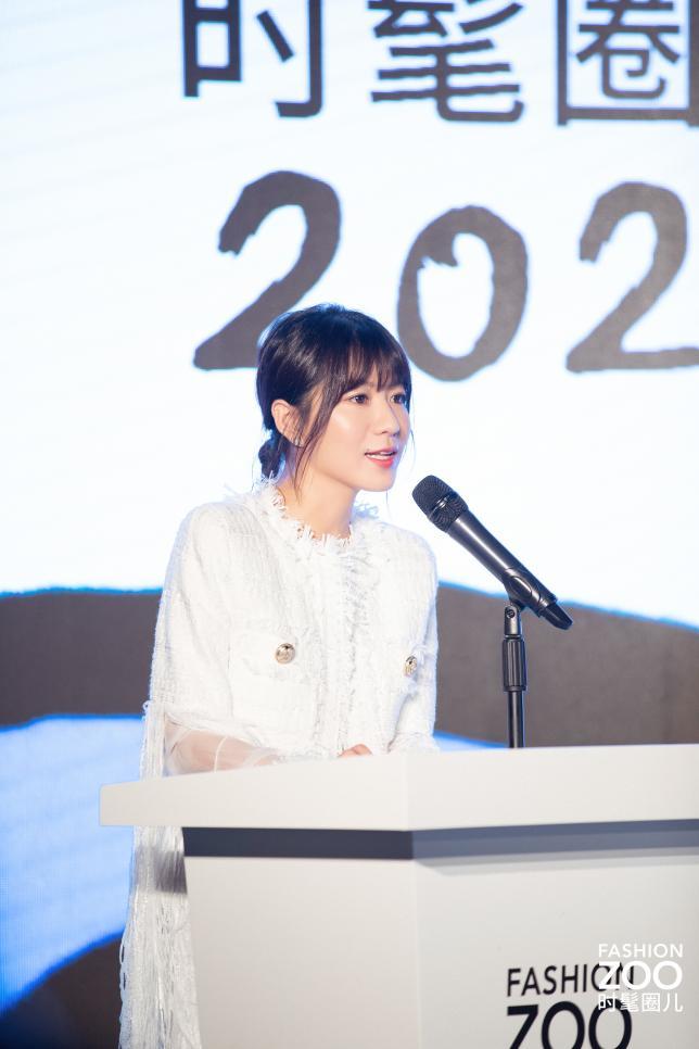 爱「尚」世界,从未停止 FASHION ZOO 2020即将登陆上海插图(1)