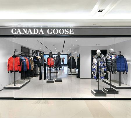 Canada Goose发布一季度业绩 整体收入大跌63%