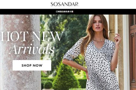 Sosandar发布全年业绩报告 销售额猛增103%