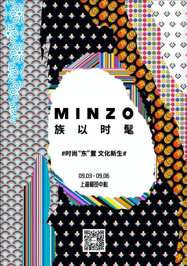 本周魔都最大盛事,解锁FASHION ZOO 2020入圈儿攻略!插图(9)
