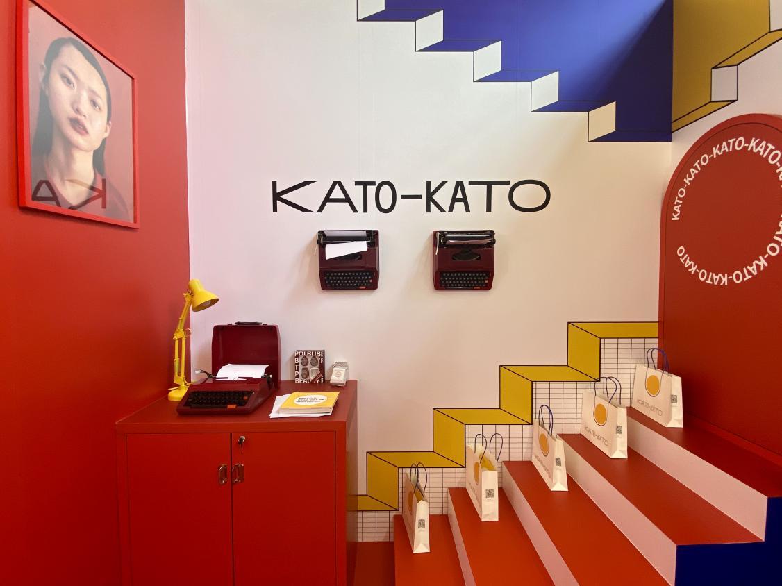 玩乐色彩时髦感 KATO-KATO为Z世代女孩打造奇趣快闪空间插图(1)