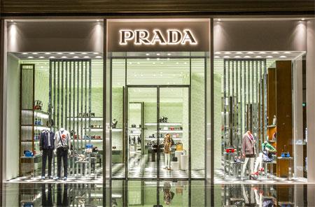 prada将通过线下线上多渠道发布2021春夏新品