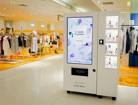 &Other Stories品牌推出自动售货机 带来新的零售体验