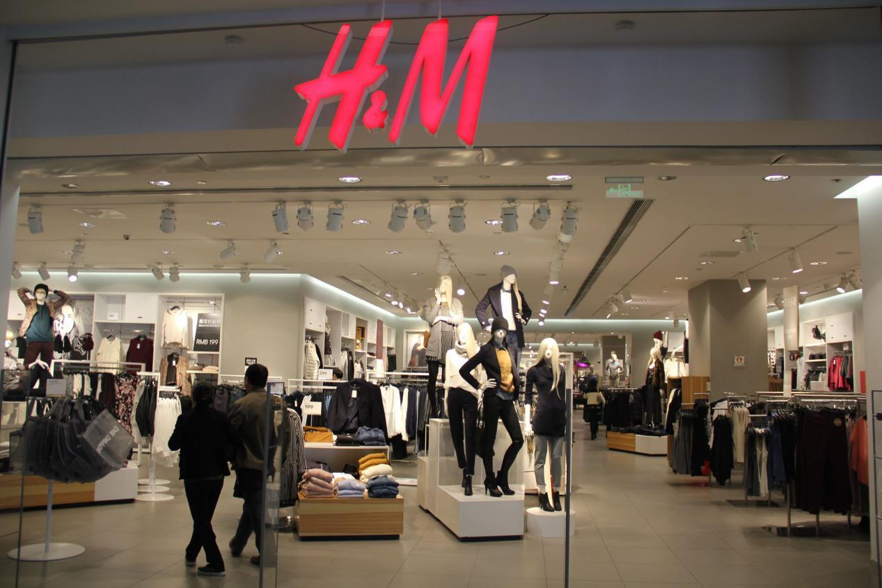 Eon联手微软为H&M、PVH等品牌服装创建数字化标识