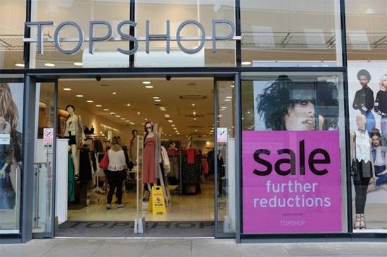 为渡疫情难关 英国时尚零售集团Arcadi借款3000万英镑