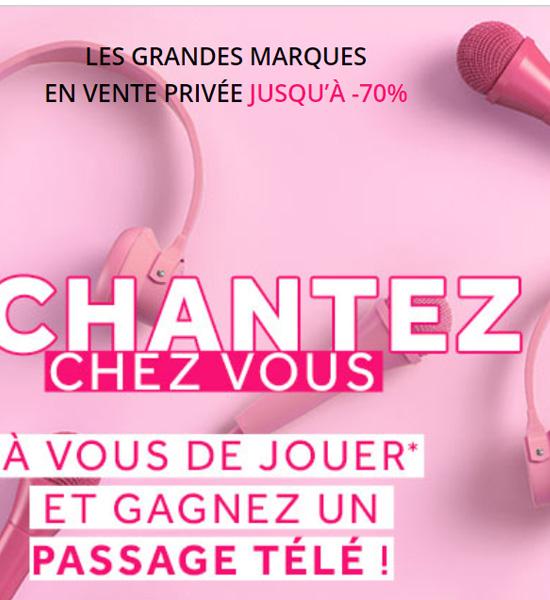 法国时尚电商Showroomprivé营业额同比大增29.6%!