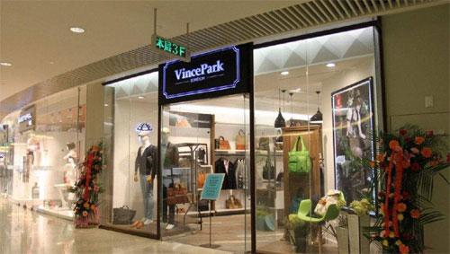 美国服饰零售商Vince财报公布 减租优惠收益420万美元