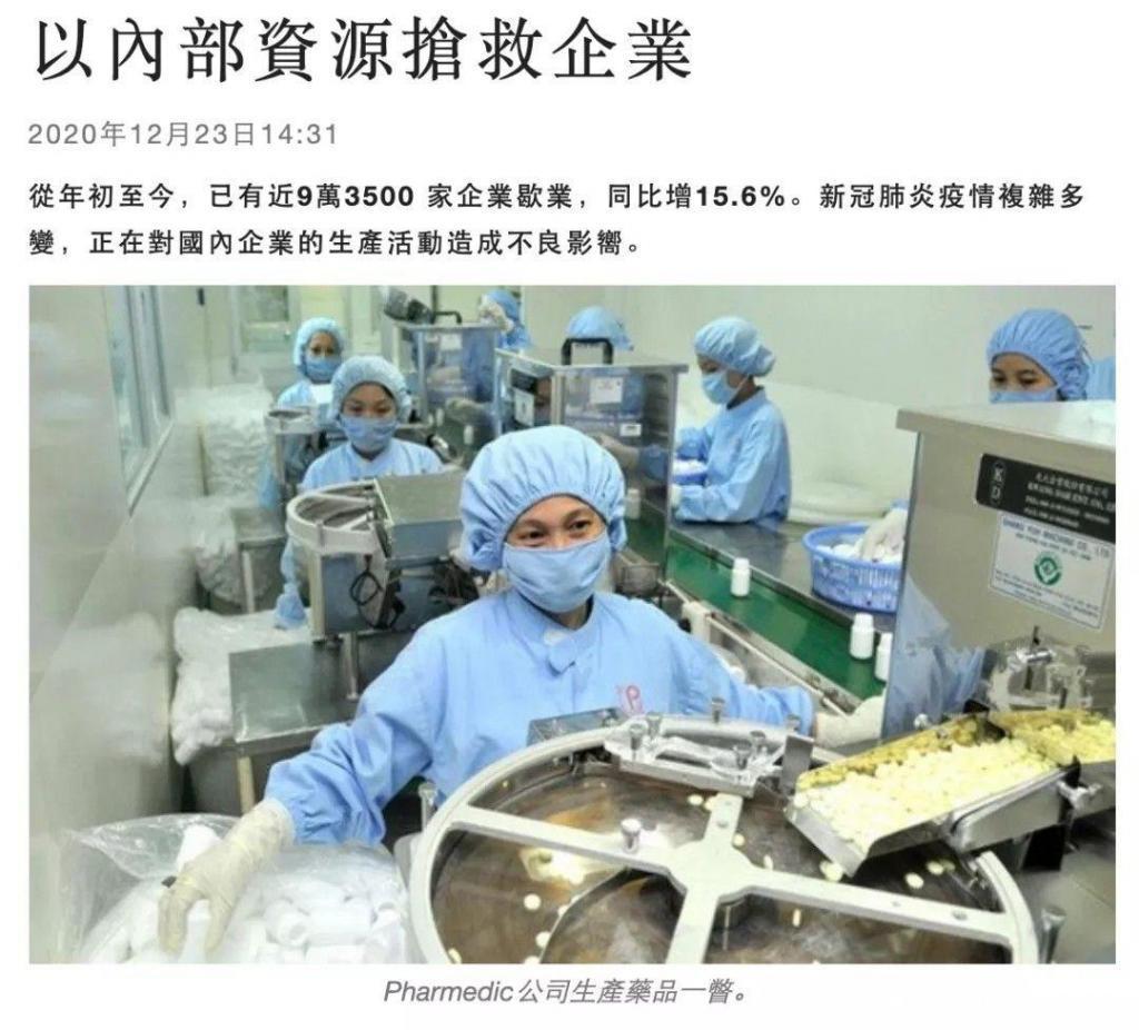 越南90000多家工厂停工,美国将对越南加征关税!