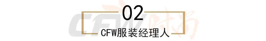 【每周要闻】九牧王将不再使用英文logo;乔丹体