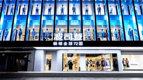进军高端市场的波司登 最新销售数据:同比大涨25%!