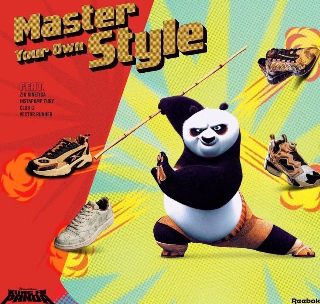 Reebok推出功夫熊猫联名系列球鞋及服装