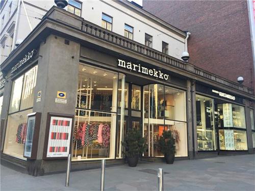 Marimekko2020年销售额仅下跌1% 第四季度增长8%