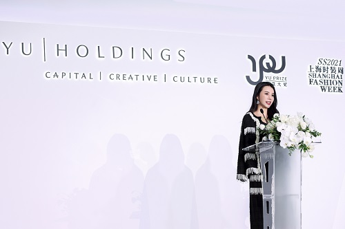 Yu Holdings创投机构创始人兼CEO 余晚晚2020年10月在上海时装周上正式宣布启动YU PRIZE创意大奖2021.jpg
