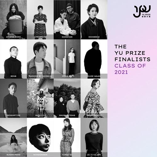YU PRIZE创意大奖2021决赛入围品牌名单.jpg