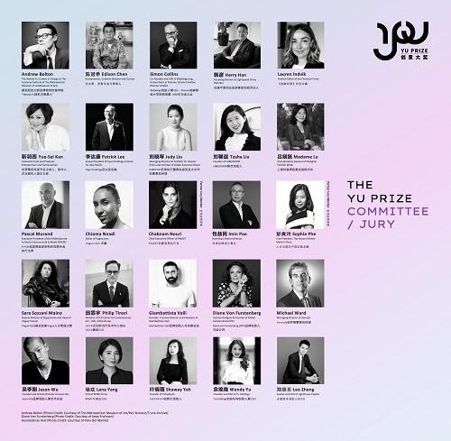 YU PRIZE创意大奖2021委员会评审团成员.jpg