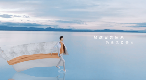 以爱之名 随心出远门 VICUTU(威可多)洋装季打开华夏男士新式象