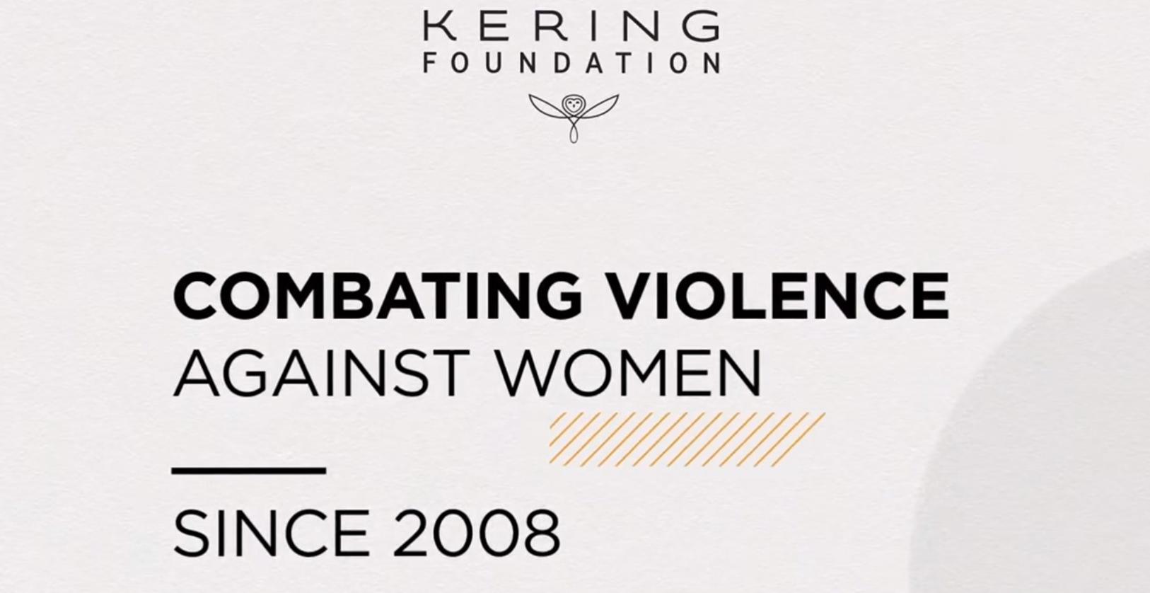法兰西共和国开聚集团颁布实行妨碍家园暴力的寰球策略