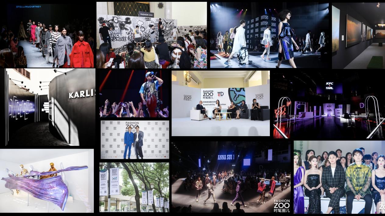 从秀场到时髦艺术文明生态,FASHION ZOO将怎样设置年轻一代的需要与机会?