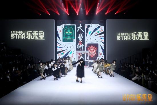 [时间不语]2021·乐秀星少儿模特儿品牌三本命年庆完备闭幕!