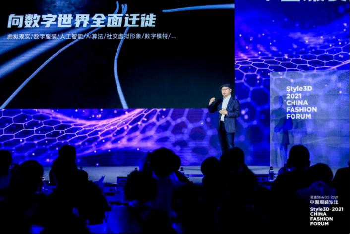 从跟跑到领跑,Style3D全力实行华夏国产产业软硬件的弯道刹车!