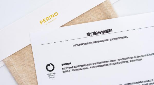 Perino Beri奴隶和中国纺织奢侈品市场的共同发展