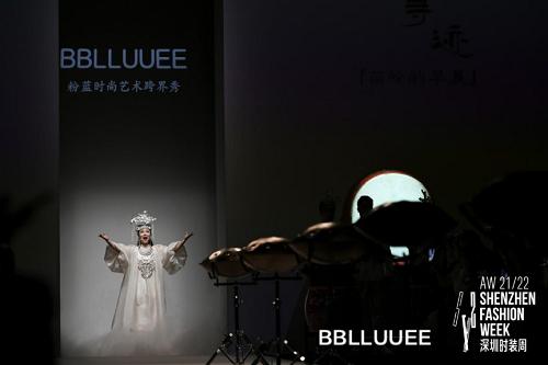 苗岭寻迹——BBLLUUEE粉蓝时尚艺术跨界秀震撼上演(图6)