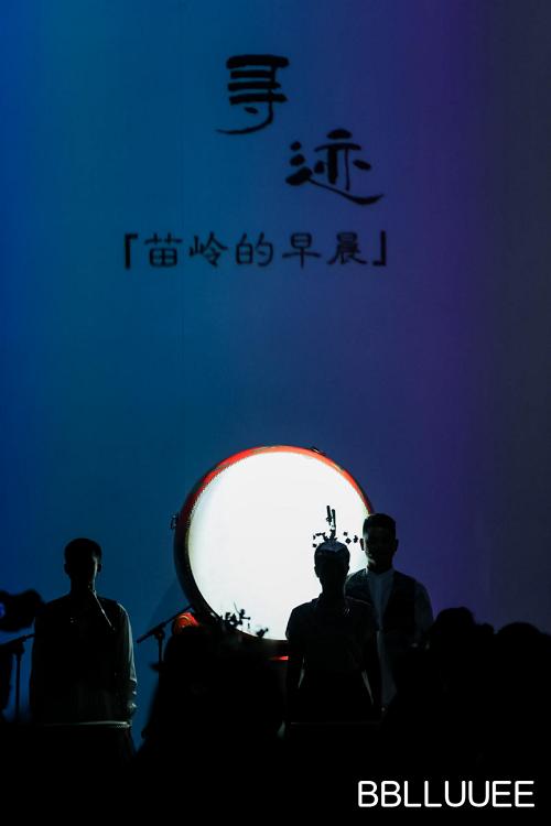 苗岭寻迹——BBLLUUEE粉蓝时尚艺术跨界秀震撼上演(图15)