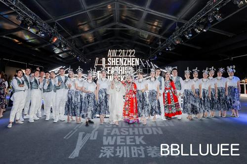 苗岭寻迹——BBLLUUEE粉蓝时尚艺术跨界秀震撼上演(图28)