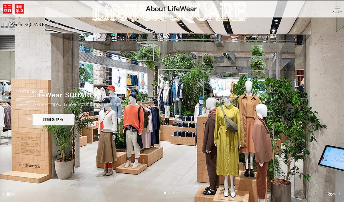 优衣库母公司迅销团体加快北美商场蔓延,安置年年新增100家门店