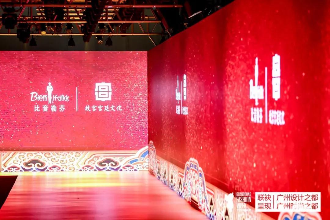 非遗国风传承:比音勒芬×国潮联合署名跑圆场广东新装周大展魅力