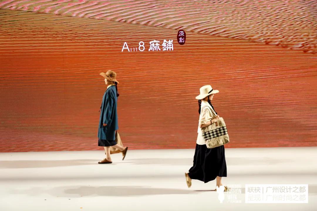 会合湾区时髦原创力气,溯潮而尚2021粤港澳品牌颁布会精粹演出