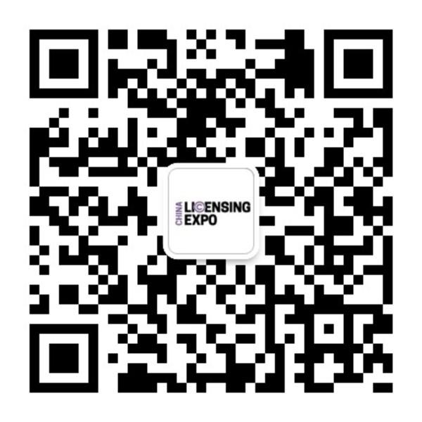 寰球受权展·上海站 集聚全品类IP 激动华夏受权财产链兴盛