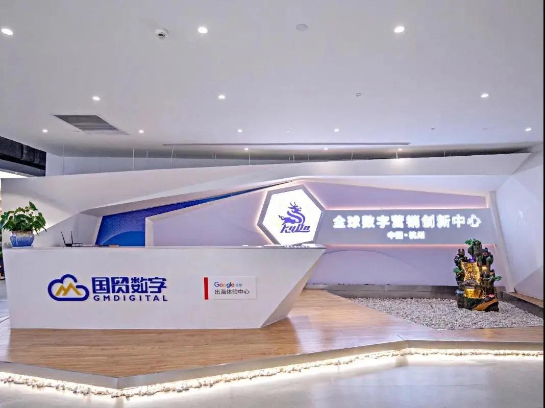 导航跨境电商新风口!「义乌针博会」与「国际贸易数字」完毕深度策略协作