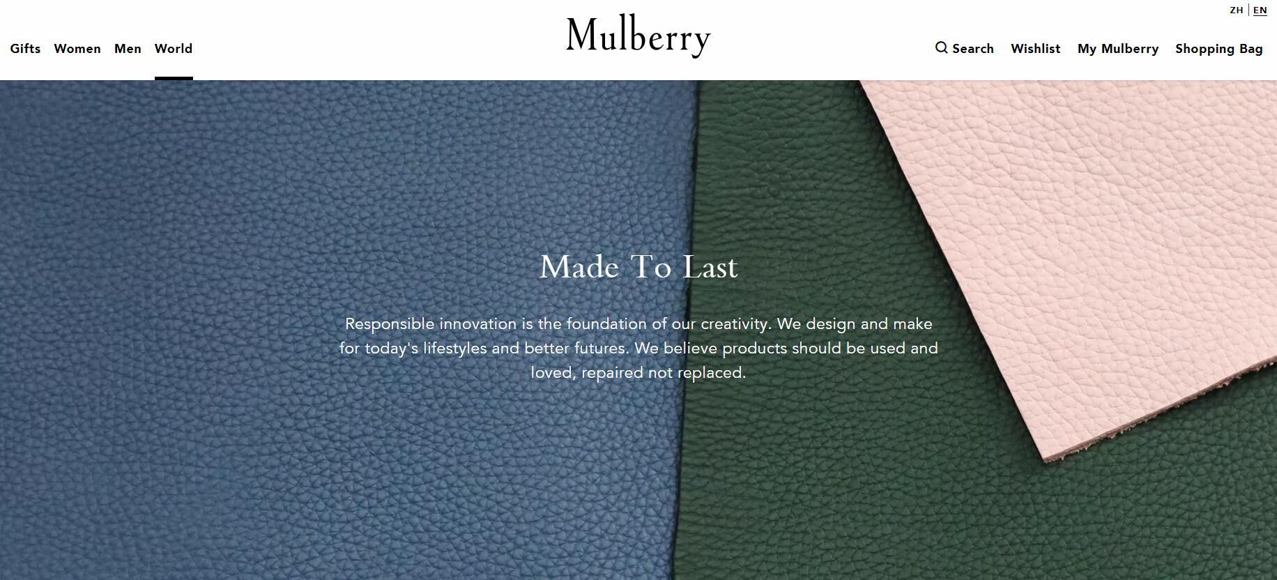 从地步到衣柜,英国轻奢雪具消费商 Mulberry 颁布 Made to Last 可连接宣言