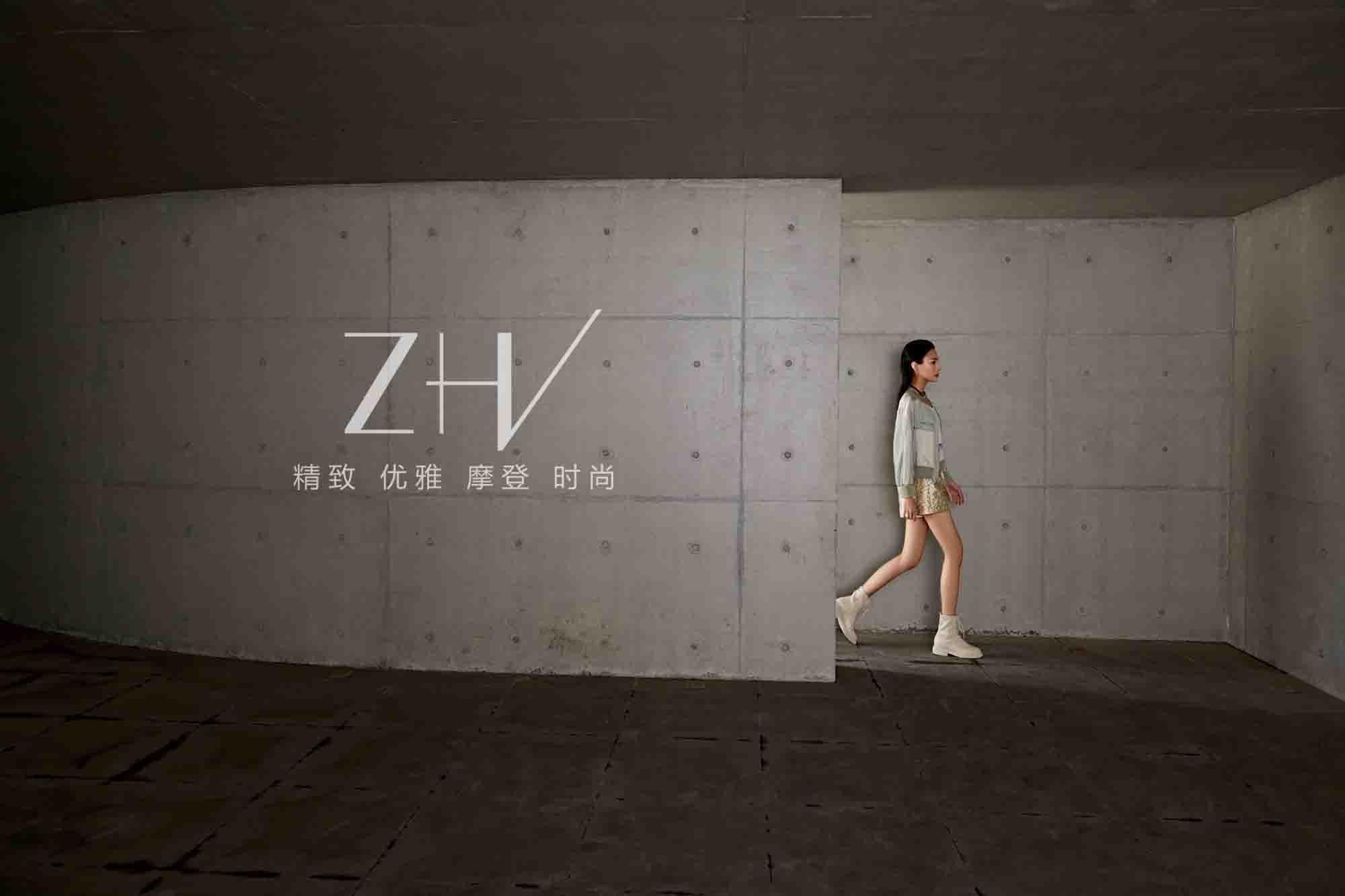 ZHV品牌女装 城市风景缔造者(图1)