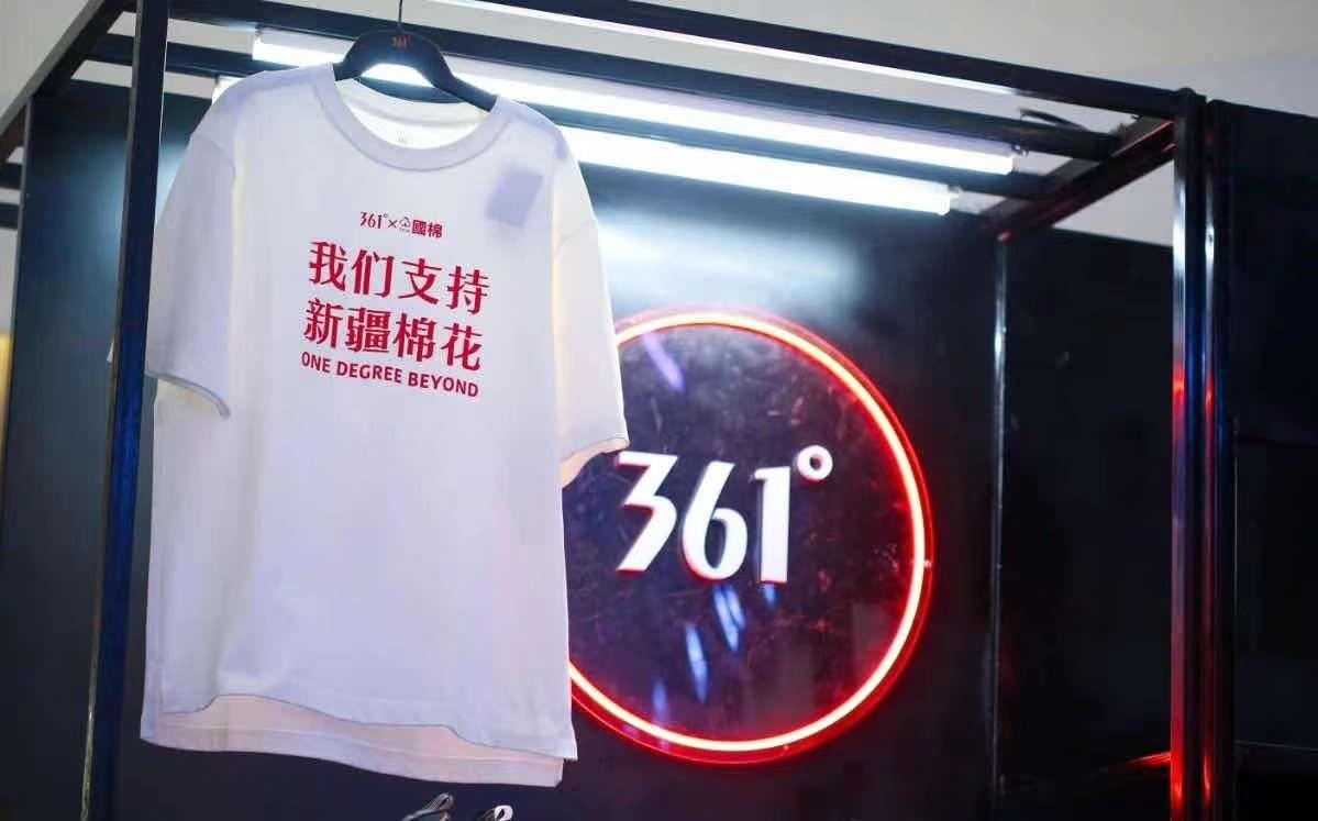361°牵手新疆棉!在热捧国产货的海潮下,361°给出还好吗的谜底?