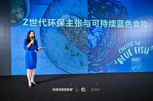 GOGREEN可持续绿色未来典礼跨界交流在上海举行