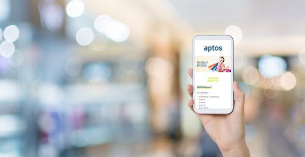变化.融洽—Aptos助力新零卖企业数字化转型