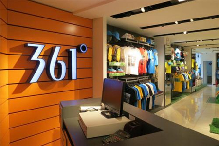 行业速报:361°牵手新疆棉 时尚大亨因新冠离世
