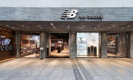 New Balance携手艺术家Jaden Smith推出再生运动鞋