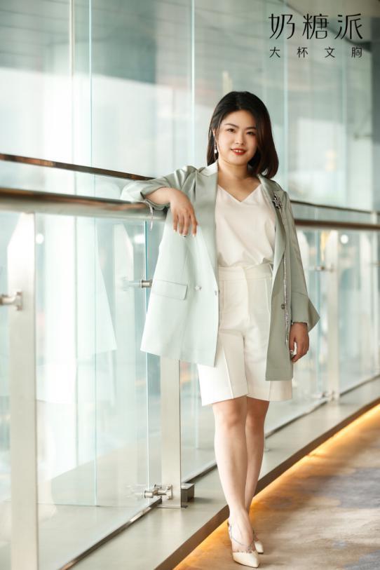奶糖派主创设计师阿璞:用建筑思维为大胸女生做内衣
