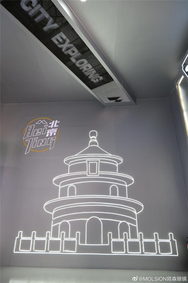 """六大网红城市快闪店袭来 陌森眼镜五一假期开启""""宠粉""""模式"""