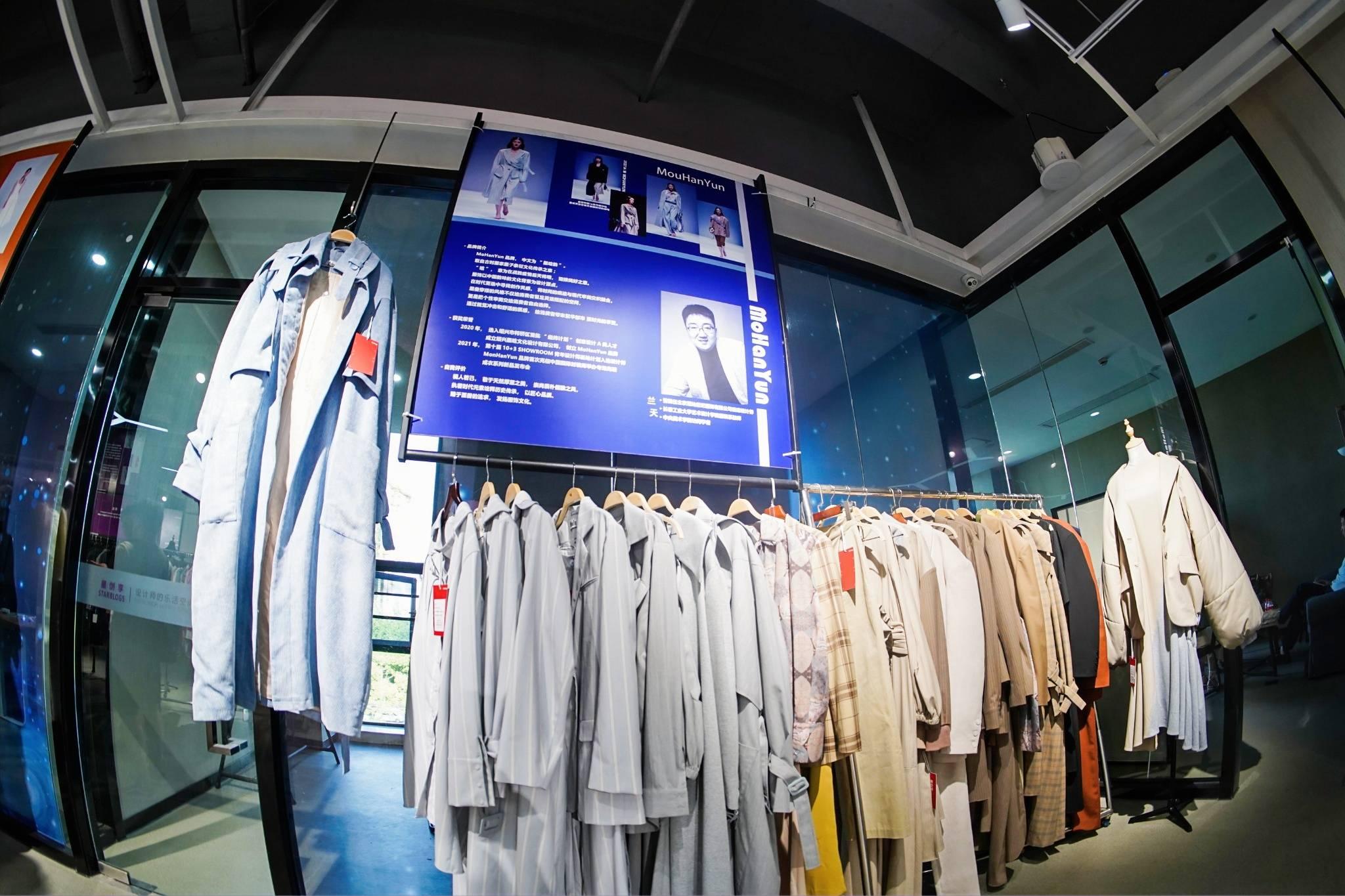 兴创巷,激活共享服装设计师的三大新创意