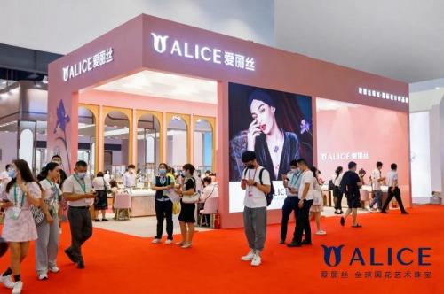 首届华夏国际消博会揭幕 ALICE爱丽丝猫眼金饰凭什么受追捧