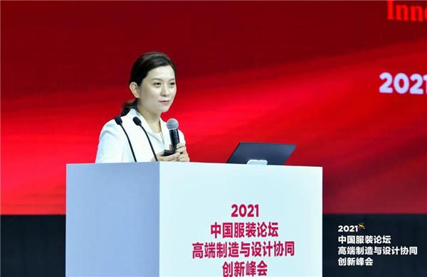 高品质创造 品牌再动身 2021华夏装束乒坛高端创造与安排共同革新高峰会议于都奏响强音