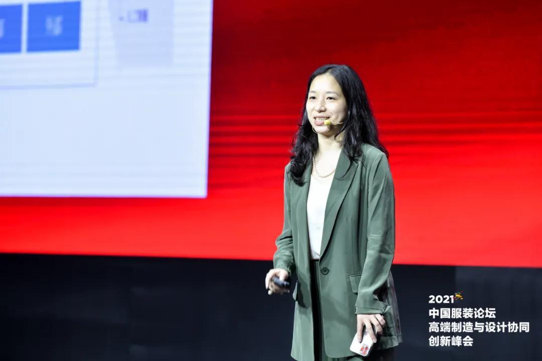 华夏创造怎样升维?Style3D加入于都高峰会议,与品牌共话高品质兴盛
